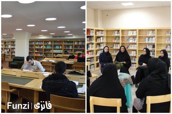 کتابخانه قدس منطقه 16 تهران فانزی