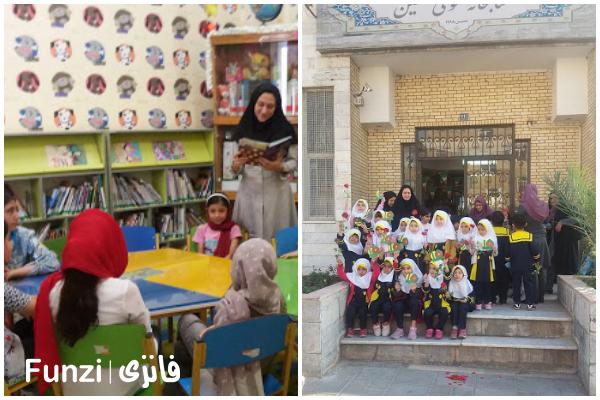 کتابخانه محله مسعودیه منطقه 15 تهران فانزی