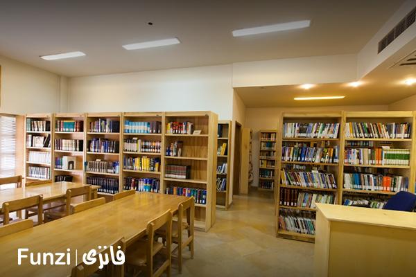 کتابخانه موزه امام علی در منطقه 3 تهران فانزی