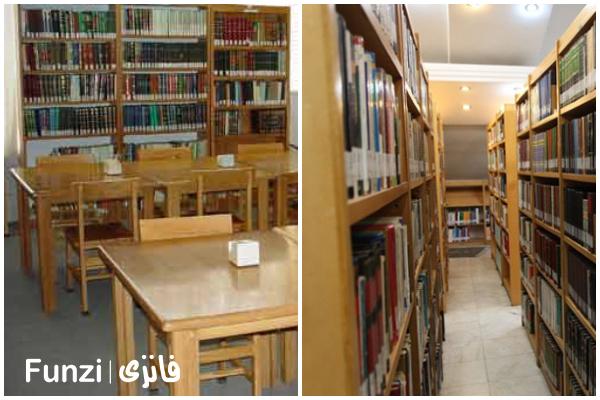 کتابخانه هاشم آباد منطقه 15 تهران funzi