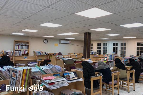 کتابخانه های تهران برای درس خواندن | فانزی