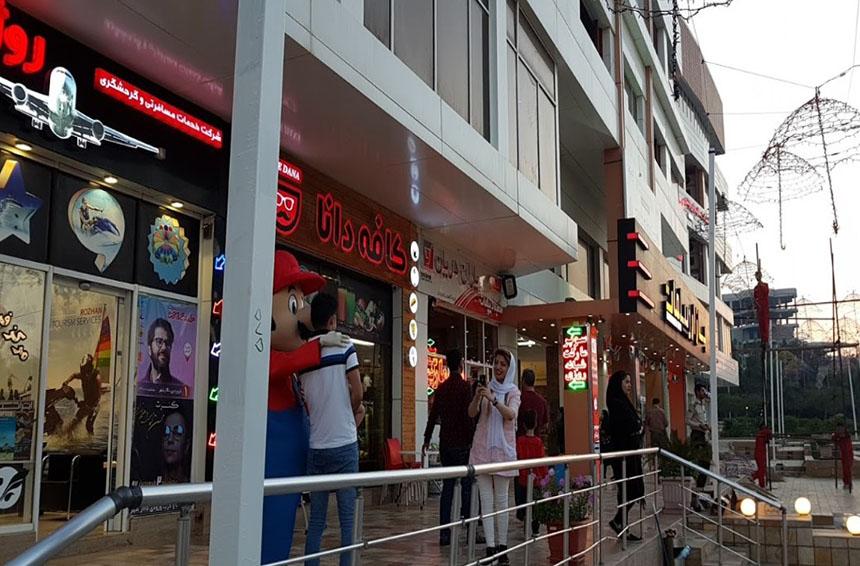 مرکز خرید دیپلمات کیش funzi
