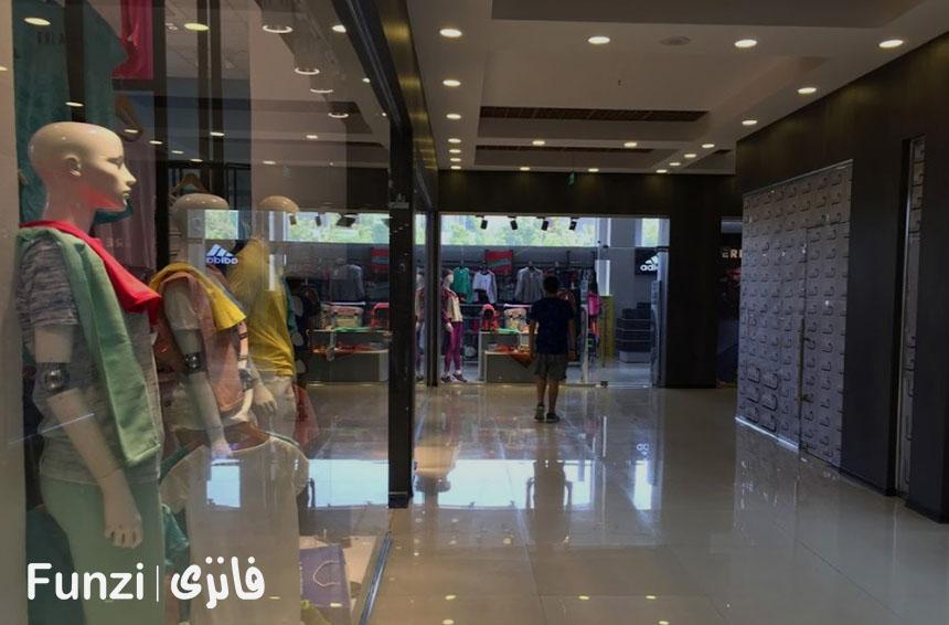 بازار دیپلمات کیش | مرکز خرید دیپلمات funzi
