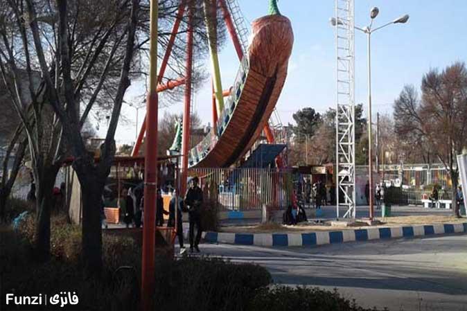 شهربازی ملک شهر اصفهان