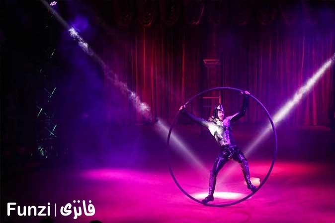 سیرک افتاب تهران