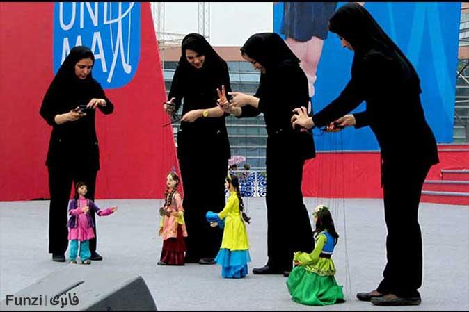 آموزش عروسک گردانی نمایش عروسکی