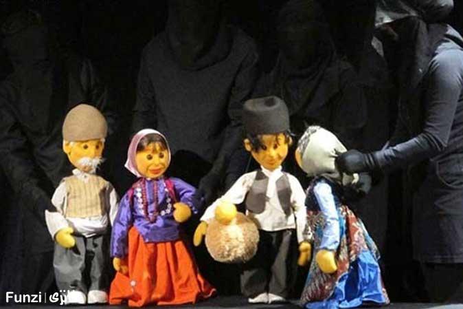 عروسک گردانی نمایش عروسکی