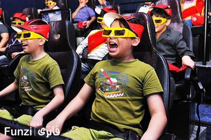 سینما چند بعدی توچال