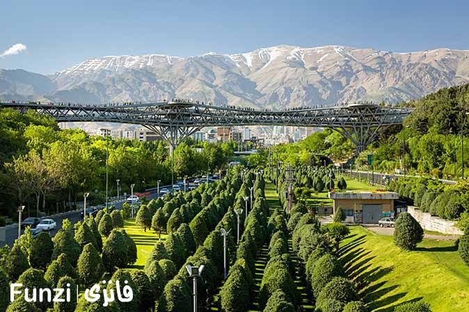 پل طبیعت، تفریحی کم هزینه در تهران