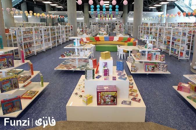 باغ کتاب، یکی از مکان های تفریحی کودکان در تهران