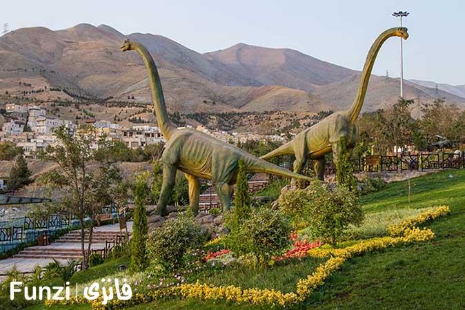 پارک ژوراسیک | مکان های تفریحی کودکان در تهران